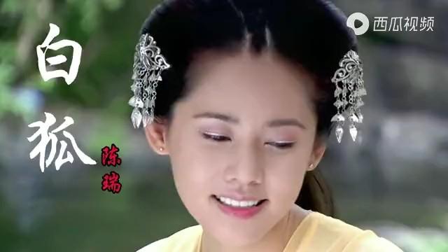 陈瑞一首《白狐》深情感人,歌声凄美忧伤,听完忍不住泪流