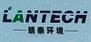 浙江朗泰环境工程有限公司